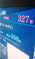 120912phi